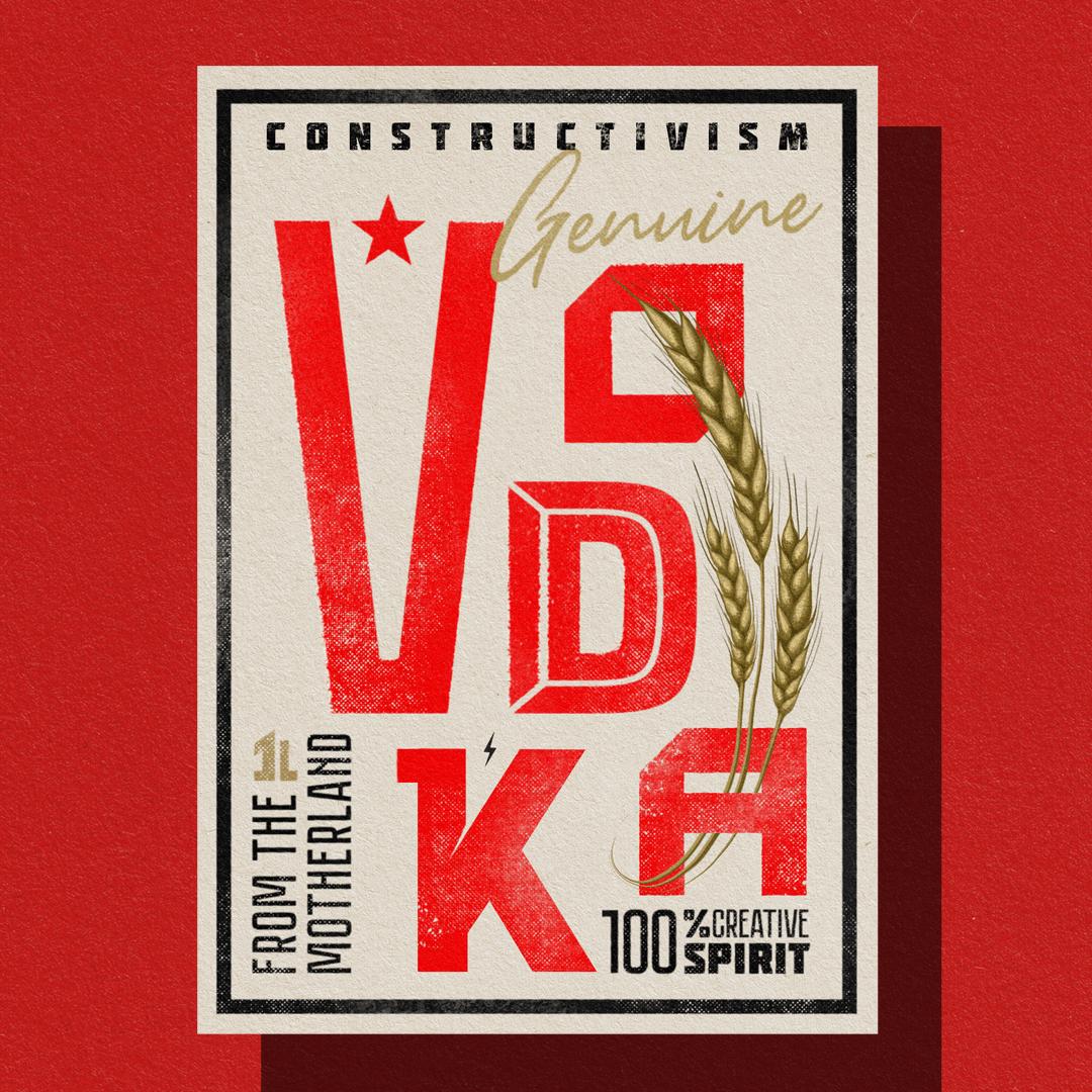 spasmstudio_1920_Constructivism_LabelD